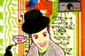 Gonzo Muziko - Garage Boy