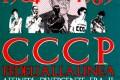1964-1985: Affinità-divergenze fra il compagno Togliatti e noi del conseguimento della maggiore età - CCCP Fedeli alla Linea