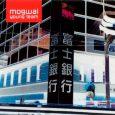 Ascoltare in questi ultimi vent'anni i dischi dei Mogwai è come imparare piano piano a degustare con palato sopraffino qualche piatto ben strutturato: poi diventa difficile abituarsi al pasto quotidiano. […]