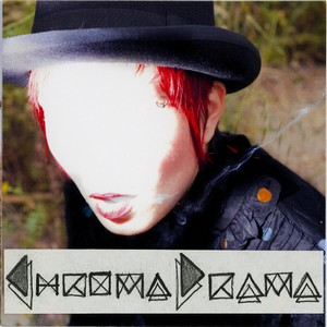 Chroma Drama